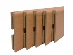 PLINTHE FIX & CLIP  9X70X2200MM MDF HETRE ROSE LOT DE 5 PIECES